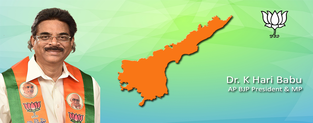 Dr. K Hari Babu<br><h41>AP BJP President & MP</h41>