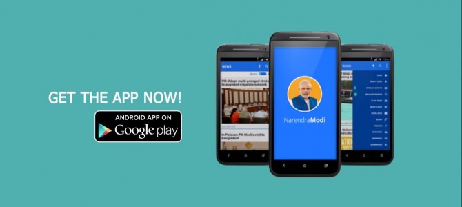 Official Mobile App Of PM Narendra Modi Launched
