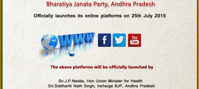 BJP Andhra Pradesh officially launch its online platforms