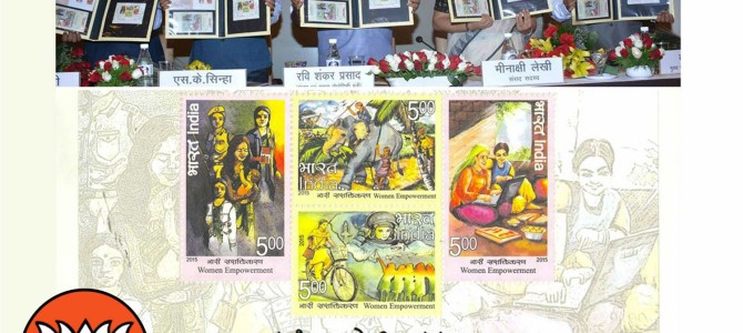 Center Released a commemorative postage stamp on women empowerment
