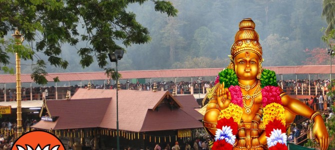 Center is taking steps towards declaring the Lord Ayyappa temple at Sabarimala as a National pilgrimage