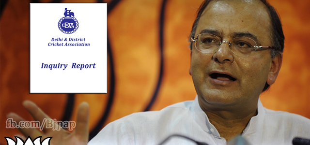 DDCA Report does not even mention the name of Union Finance Minister Arun Jaitley