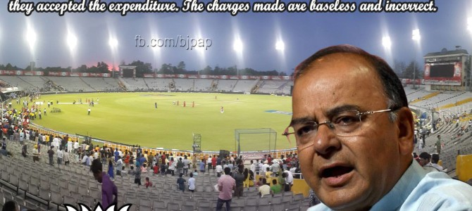 Finance Minister, Arun Jaitley has clarified and justified his stand on DDCA cricket stadium in the Parliament