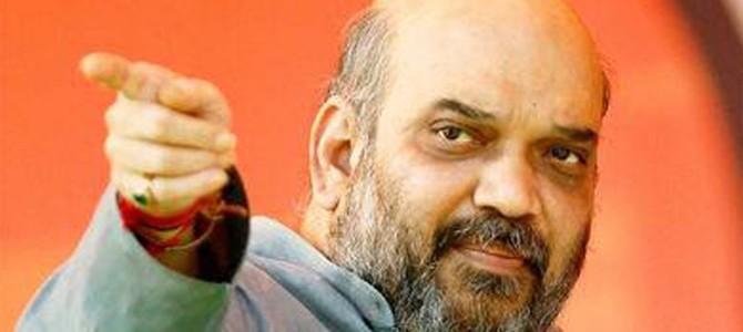 """""""BJP condemns anti-national slogans that were raised few days back at JNU campus."""" """"Hum maante hai desh ki zameen par deshdrohi gatividhiyo ko sehan nahi kiya jayega,"""" says Bharatiya Janata Party (BJP) president Amit Shah Ji"""