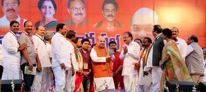 Glimpse of public meeting at Rajamahendravaram