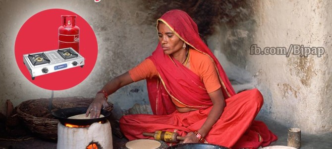 Rs 2,000 crore will be allotted for Rural Womens