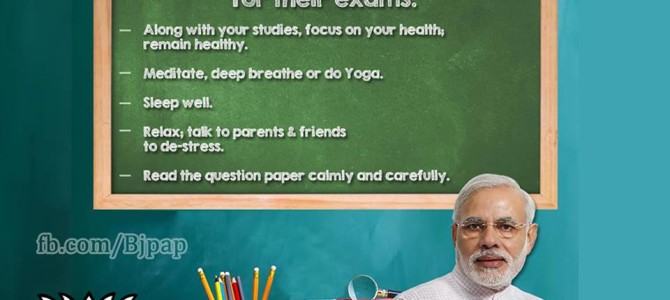 Be healthy, sleep well, relax, talk to parents & friends… Exams not about marks, compete with yourself, script your own future… Narendra Modi shares thoughts with students