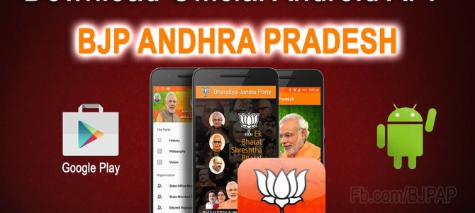 Download Official App of BJP Andhra Pradesh by link given Below and Install