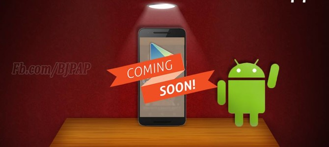 We are happy to announce you Official Android App of Bharatiya Janata Party (BJP) Andhra Pradesh is coming soon……