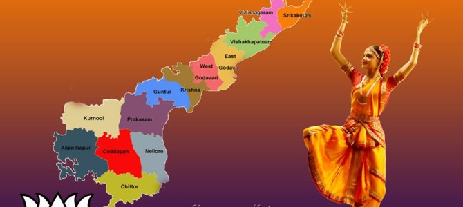 Indian Government's Economic Survey 2016 is out and the following are some key areas which highlight the performance of AP in different areas.