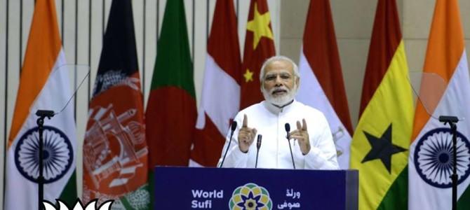 PM Narendra Modi launched a 4 day world sufi forum program at Delhi today