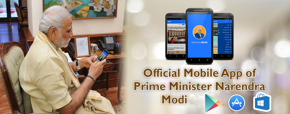 Download Official App of Narendra Modi