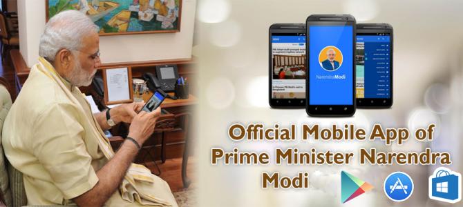 Download Official App of Narendra Modi