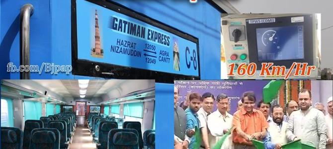 Railway Minister Suresh Prabhu flags off India's first semi-high speed train Gatiman Express between Nizamuddin and Agra
