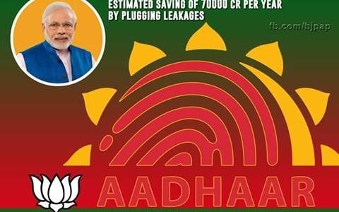 Aadhaar enrollment crossed 100 cr in the country