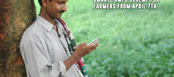 Agricultural Revolution Around The Corner : Piyush Goyal