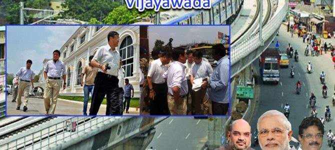 Japan Delegates came yesterday to Vijayawada and inspected the Metro Corridors which is going to be started at Vijayawada