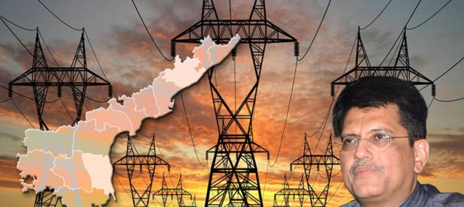 NDA Government is working towards making Andhra Pradesh a power surplus state
