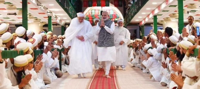 Glimpses of Shri Narendra Modi ji at Ashara Mubaraka, organized by Dawoodi Bohra Community, Indore