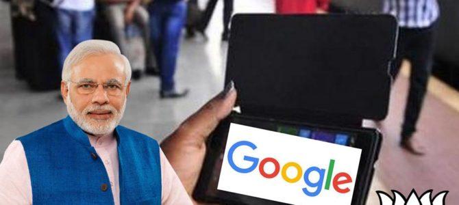 గూగుల్ రైల్ టెల్ మరో 9 రైల్వే స్టేషన్ లలో వైఫై సదుపాయం ప్రారంభించింది